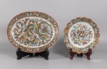 2 Chinese famille rose porcelain plates, possibly 19th c.