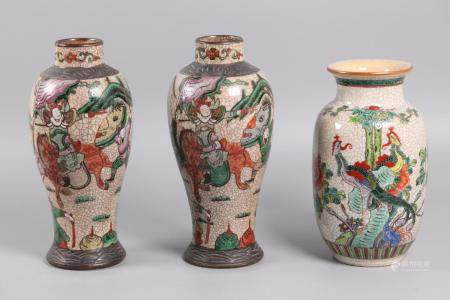 3 Chinese porcelain vases, possibly 19th c.