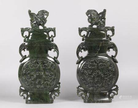 pair of Chinese jade cover vases