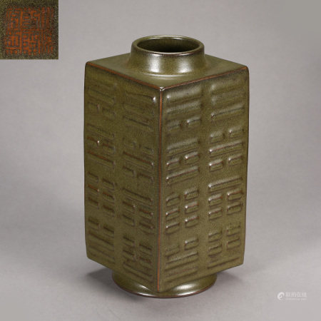 QING DYNASTY, GREEN GLAZED SQUARE  BOTTLE WITH MARK, CONG VASE