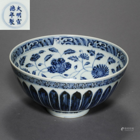 ANCIENT CHINESE BLUE AND WHITE BOWL, WITH MARK, THE INTERIOR FEATURES FLOWERS