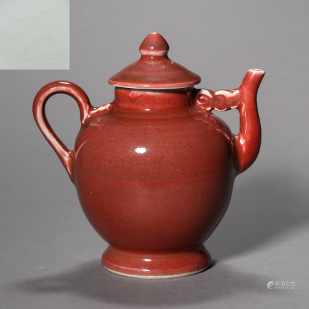 MING DYNASTY, CHINA RUBY RED GLAZED POT WITH MARK