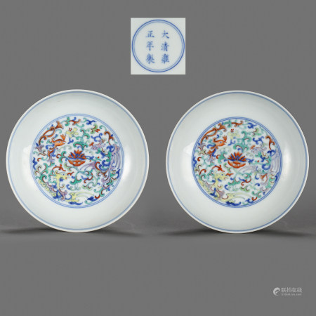 QING DYNASTY, A PAIR OF DOU CAI  PLATES WITH MARKS