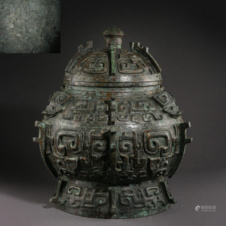 ANCIENT CHINESE BRONZE DING