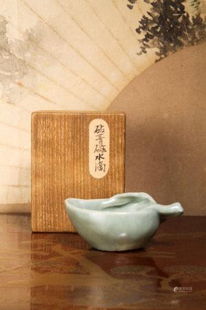 宋代 龍泉窯桃形水盂
