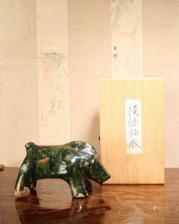 漢代 綠釉豬