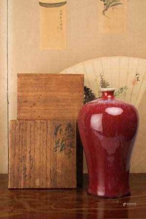 清中期 均紅窯變釉梅瓶