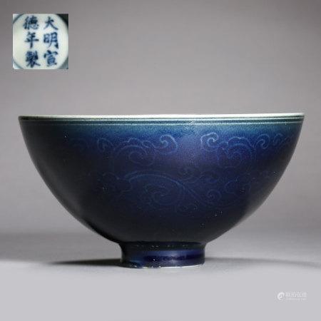 BLUE GLAZE LARGE BOWL,  MING DYNASTY, CHINA