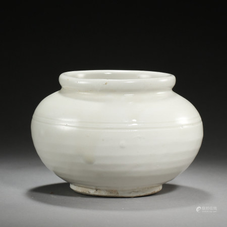 DING WARE WEIQI KENSH CONTAINER, FIVE DYNASTIES, CHINA