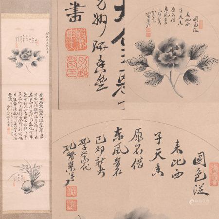 孔繁森 书法 花卉图