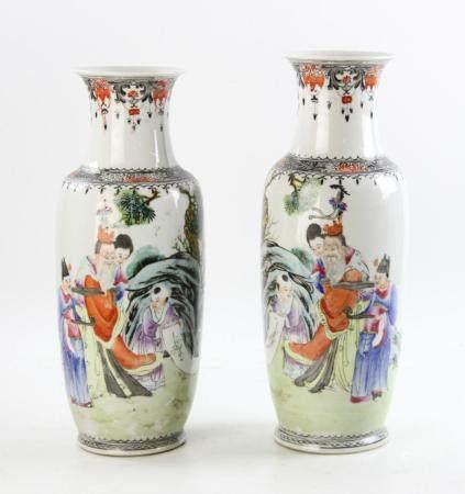 Chinese Pair of Vases