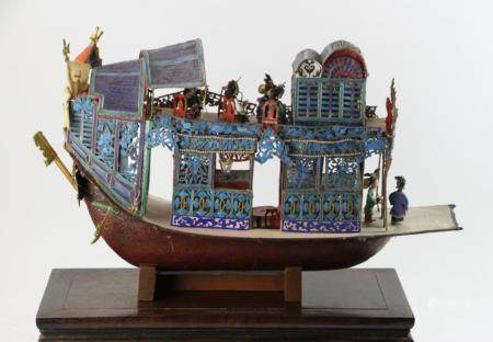 Important Early Chinese King Fisher Junk Boat