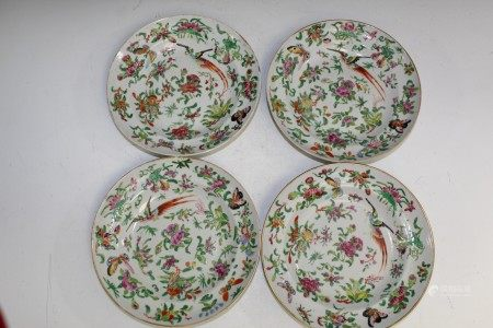 4 Chinese Famillie Rose Porcelain Flower Dishes