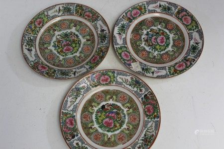 3 Chinese Rose Medallion Porcelain Dishes