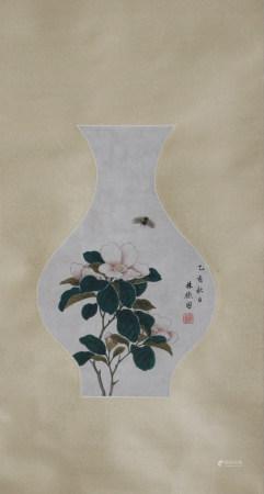 近現代 林徽因 瓶花