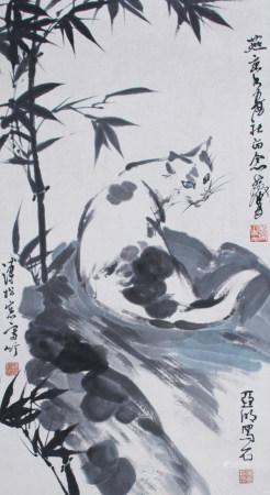 近現代 黃胄、亞明、溥松窗 貓