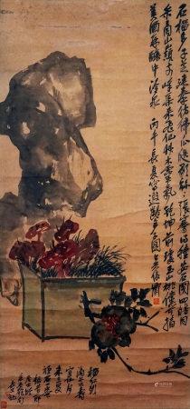吴昌硕 多子图