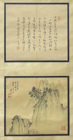 近現代 溥儒 書法、山水二幀