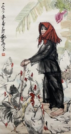 近現代 黃胄 人物(帶出版 《百年丹青)