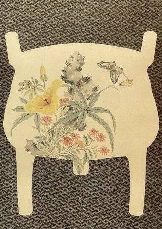 佚名 博古花卉