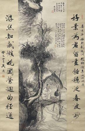 近现代 刘海粟、吴倩 山水人物中堂
