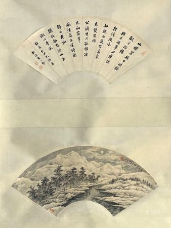 近现代 林语堂、陶冷月 书法、山水扇面