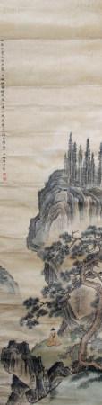 近現代 陳少梅 山水