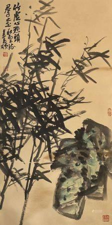 近現代 吳昌碩 竹石圖
