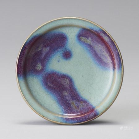鈞窯 金代 澱青釉紫紅斑紋盤