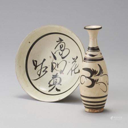 磁州窯系 元代 白地鉄繪紋瓶及鉢