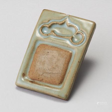 元代 鈞釉瓷硯