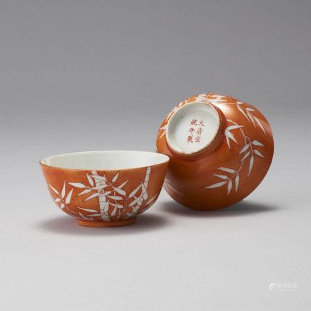 「大清宣統年製」款 礬紅竹紋碗一對