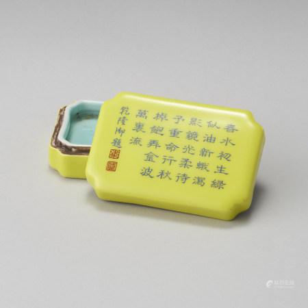 檸檬黃詩文方盒