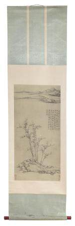 CHINESE SCHOOL 20TH CENTURY. AUTUMN LANDSCAPE. INK ON PAPER.