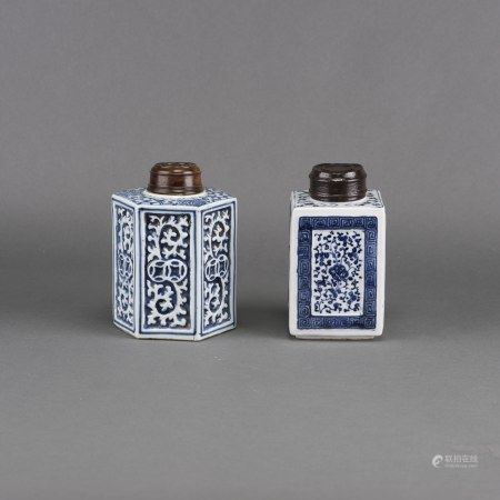 LOT OF 2, BLUE AND WHITE JARS WITH WOODED COVERS