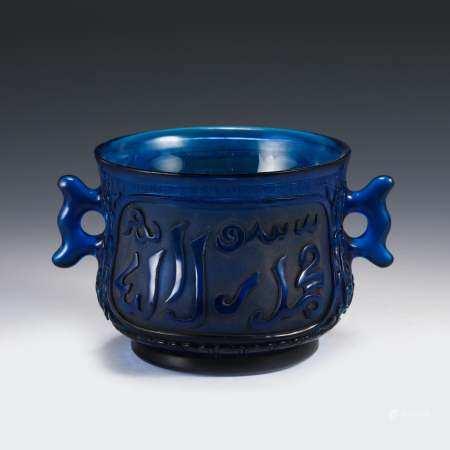 SAPPHIRE BLUE MONOCHROME PEKING GLASS CENSER