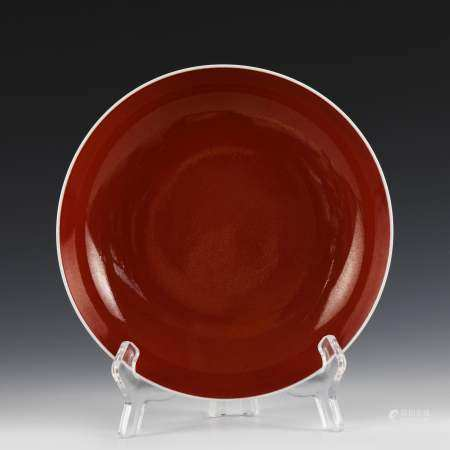 CHINESE RED GLAZED PLATE