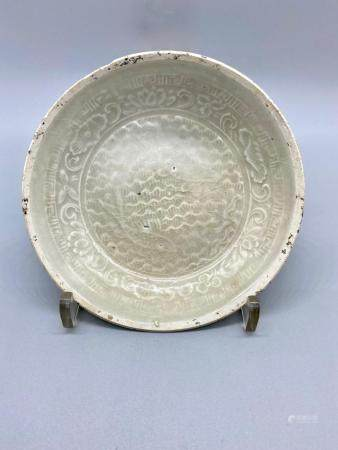 Twin Fish Qingbai Dish with intricate floral frieze