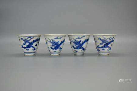 Chinese Four Dragon cups, c.1643