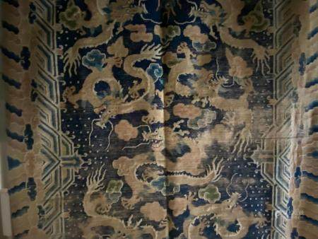 Chinese Imperial Five-Claw Dragon Carpet