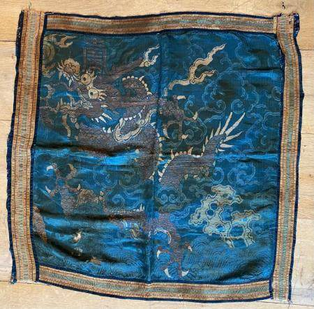 Chinese Blue Four Claw Dragon Textile