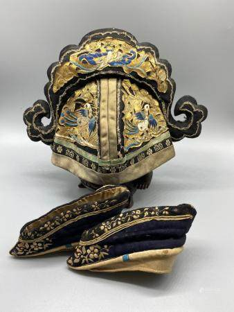 CHINESE Theatrical Silk HAT AND SHOES with gilt leather and beads