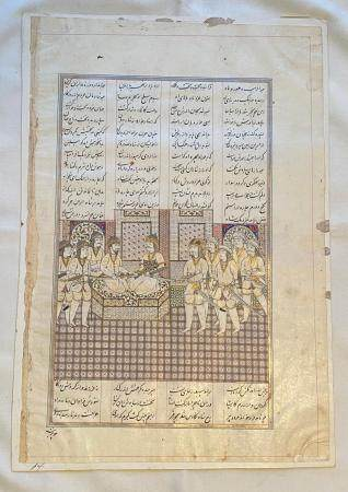 TWO PIECES Two Islamic Scriptures with scenes
