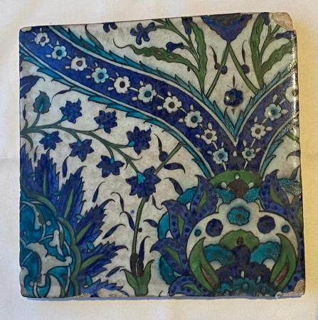 Syrian Damascus Pottery Tile