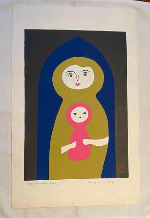 Nagai Kiyoshi Japanese Woodblock print 'Mother and Child' (1971)