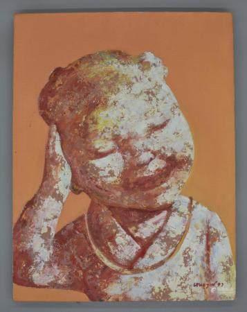 The Third Liu Sister' by Guo Jin (1997)