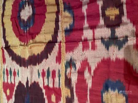 Central Asia Indigo Woven Silk Textile with border