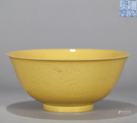 Yellow Glazed Dragon Bowl