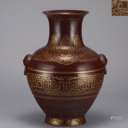 Aubergine Glazed and Gilt Zun Vase
