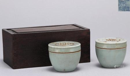 Pair Celadon Glazed Boxes